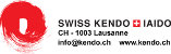 SKI Official site for kendo, iaido and jodo in Switzerland Logo