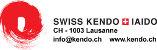 SKI Official site for kendo, iaido and jodo in Switzerland Logo
